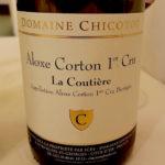 Aloxe Corton Premier Cru Chicotot