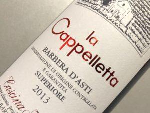 La Cappelletta, Cascina Barisel